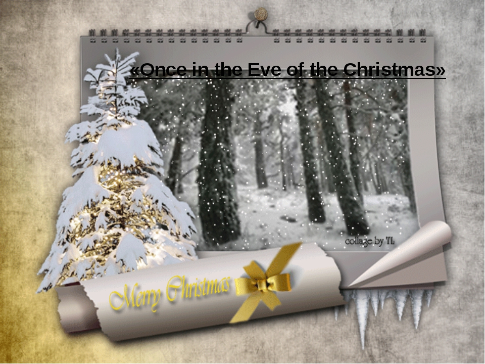 «Once in the Eve of the Christmas»