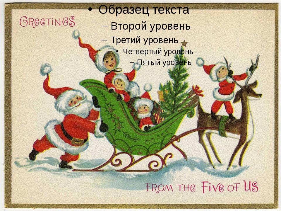 Открытки на рождество на английском языке с переводом, днем семьи любви