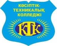 D:\С моих документов 15.05.2013\бланки\Логотип.jpg
