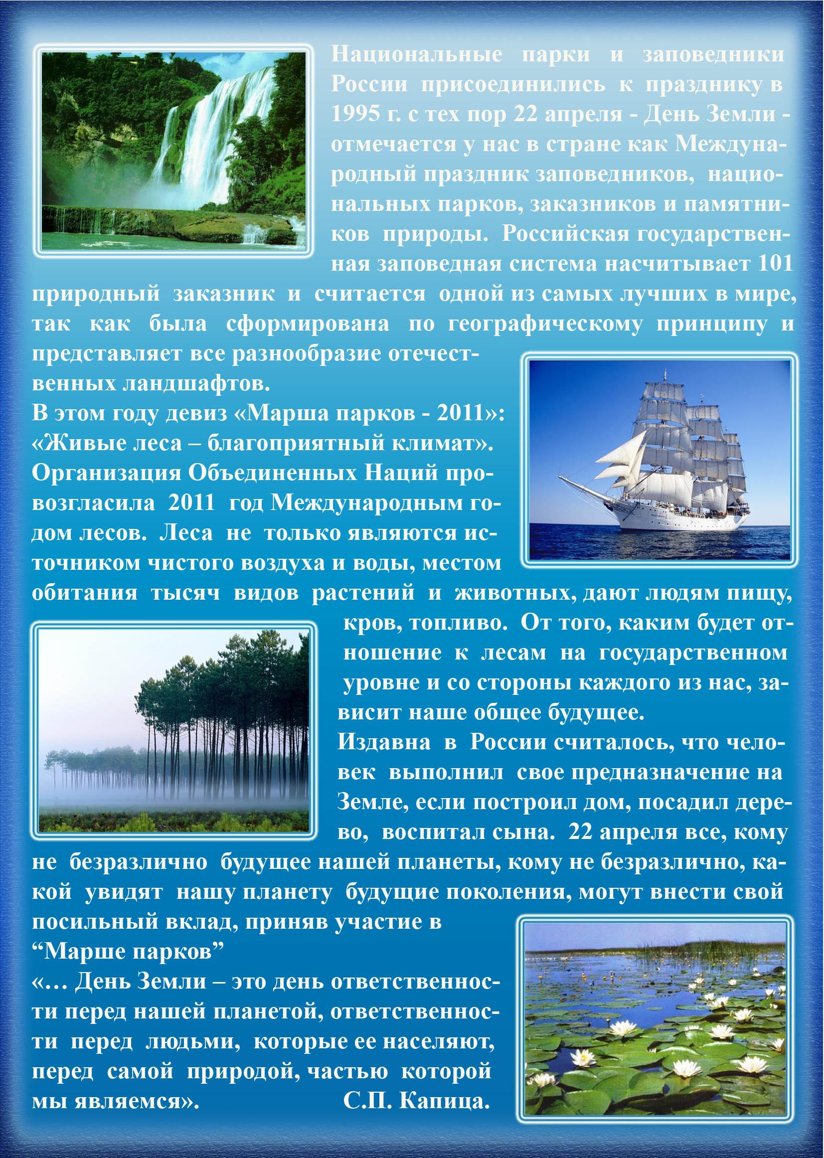 http://i003.radikal.ru/1104/05/bf2d16289db2.jpg