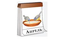 http://xn----8sbiecm6bhdx8i.xn--p1ai/images/calendar_04.png