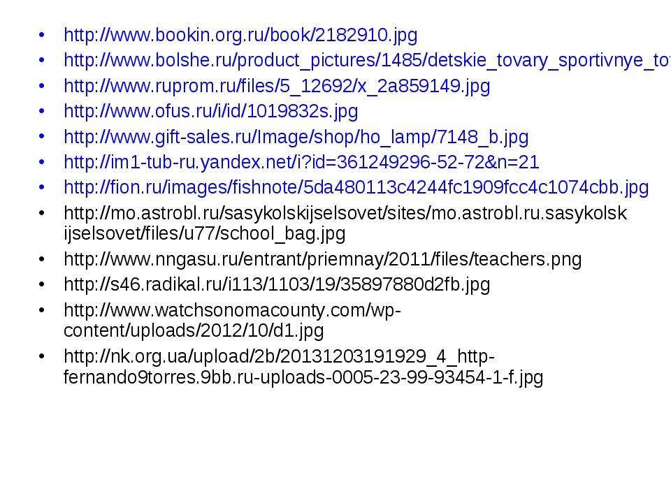 http://www.bookin.org.ru/book/2182910.jpg http://www.bolshe.ru/product_pictur...