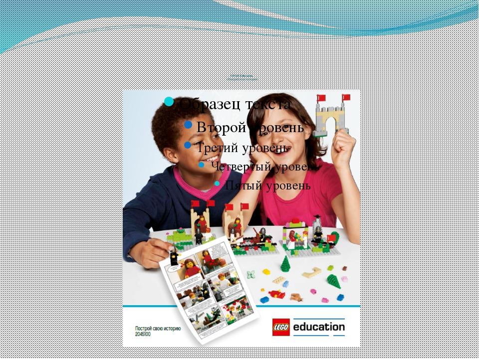 LEGO Education «Построй свою историю»
