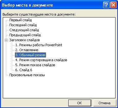 hello_html_68007b97.jpg