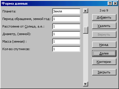 hello_html_75cf77f1.png