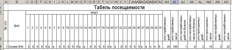 hello_html_m2fefdce6.png