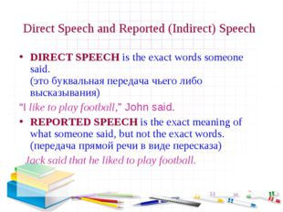 Direct Speech and Reported (Indirect) Speech DIRECT SPEECH is the exact words