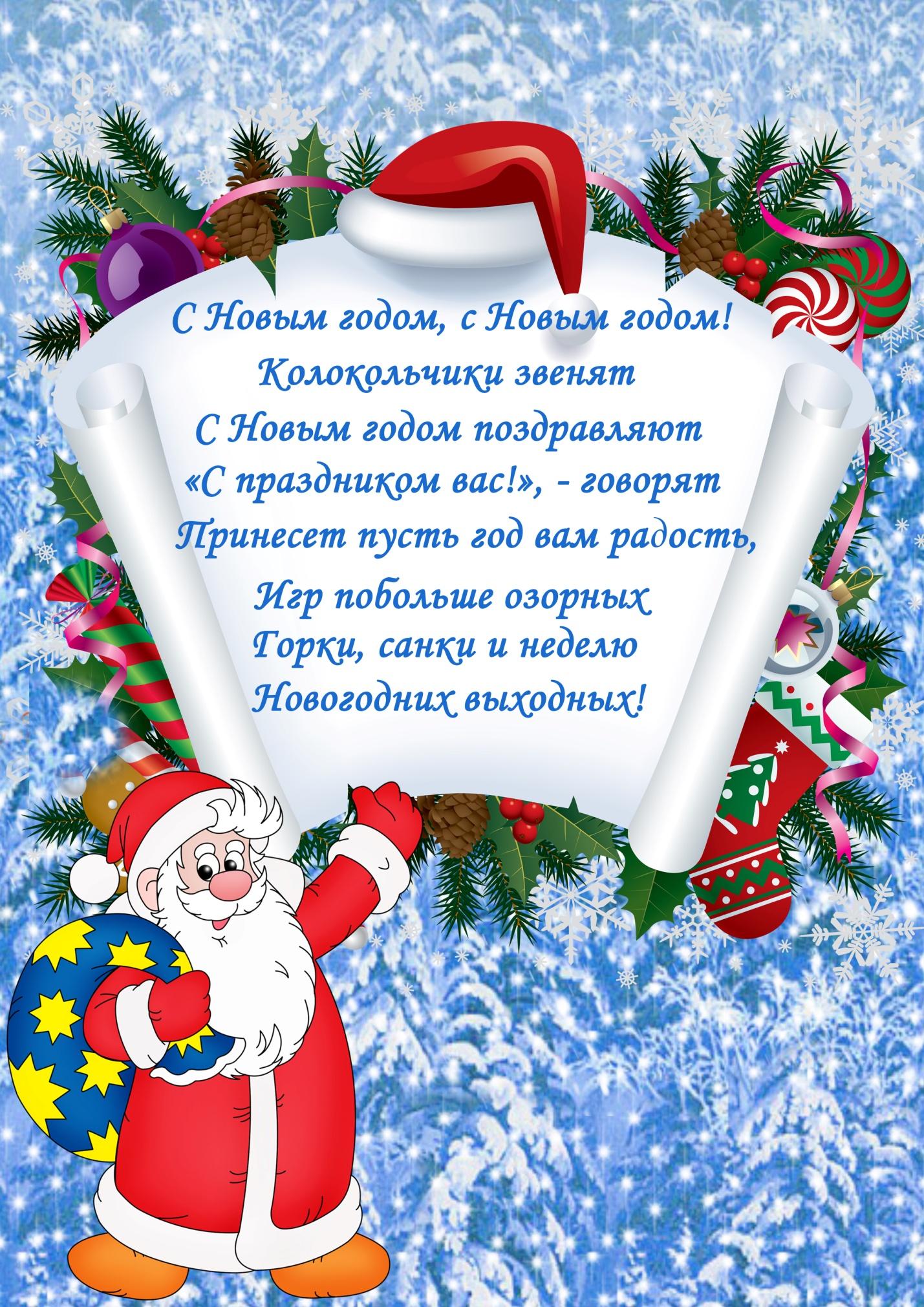 http://forum.materinstvo.ru/uploads/journals/1292484615/j61870_1292617659.jpg