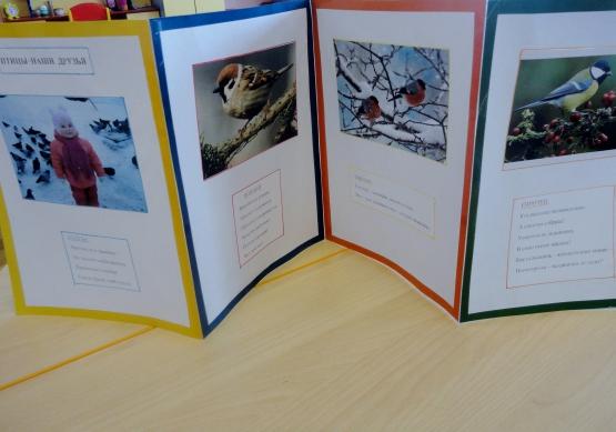Экологическое воспитание и образование дошкольников