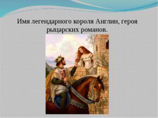 Русский правитель, основавший город Санкт-Петербург.