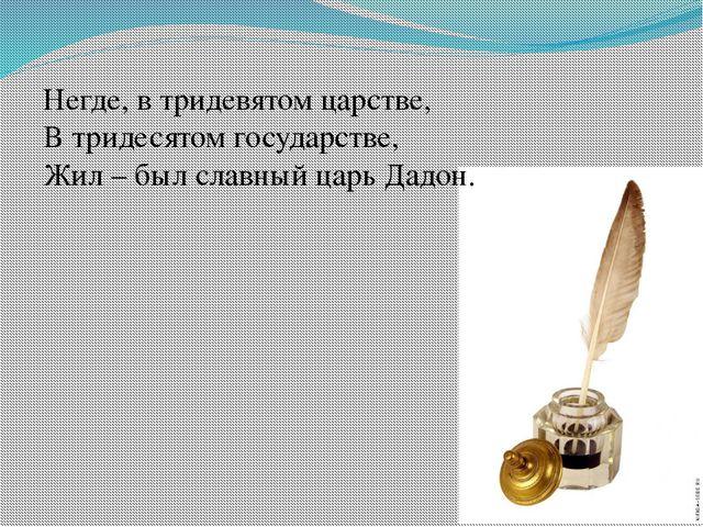 Птица, в которую превращался герой русской сказки Финист.