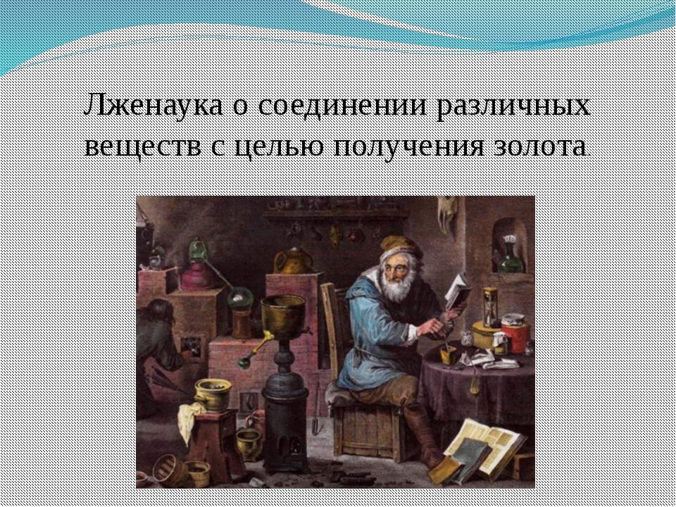 В древнегреческой мифологии покровительницы наук и искусств.