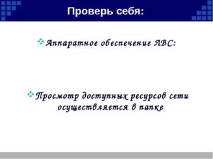 п. 5.2, стр. 176 вопросы 1, 2. стр. 177 задание 5.2 Выучить новые определения