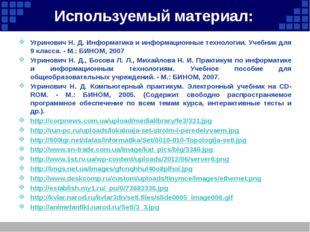 Используемый материал: http://www.jssweb.net/hardware/linksys.jpg http://stat