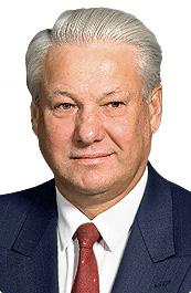 Борис Николаевич Ельцин.jpg