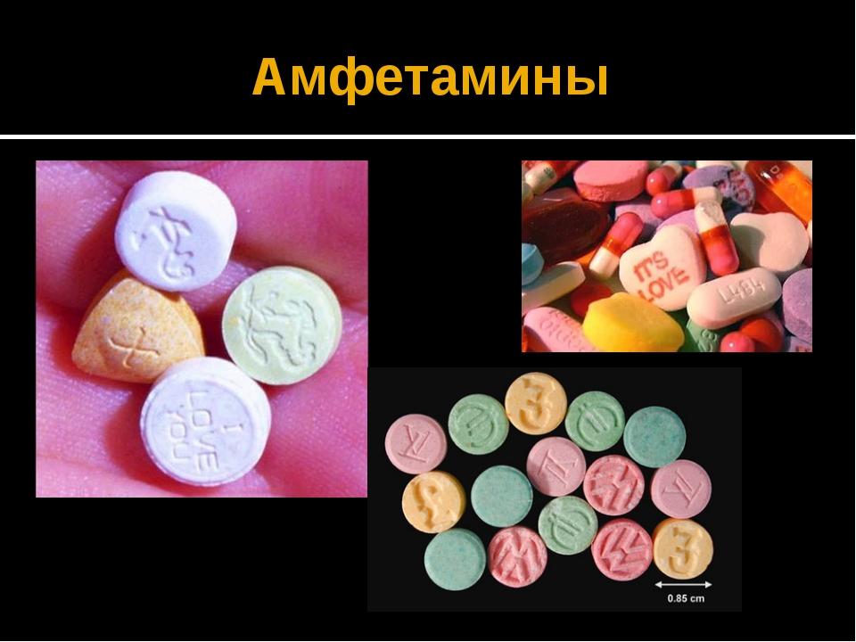 Amphetamin mundtrockenheit