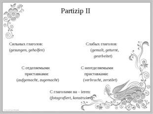 Partizip II Сильных глаголов: Слабых глаголов: (gesungen, geholfen) (gemalt,
