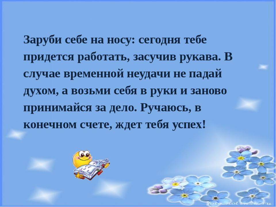 РАФТ Р - роль А - ученики Ф - письмо Т - театр