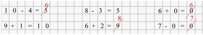 примеры.png