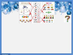 математика FokinaLida.75@mail.ru