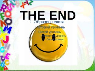 Презентацию подготовила учитель английского языка МБОУ «Новошешминская СОШ» С