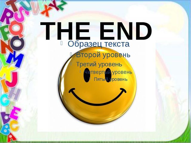 Презентацию подготовила учитель английского языка МБОУ «Новошешминская СОШ» С...