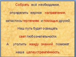 hello_html_43b616b3.jpg