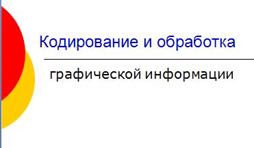 hello_html_mb58e4b3.png