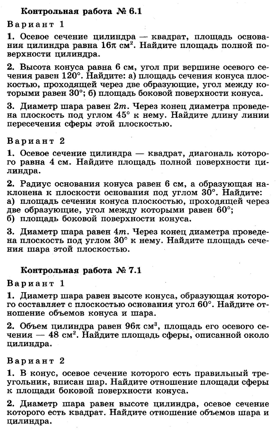 hello_html_5cebd4a1.png