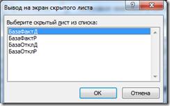 hello_html_m2ea644fa.png