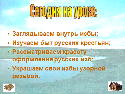 hello_html_45670f8e.png