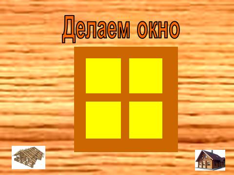 hello_html_5033b8bd.png