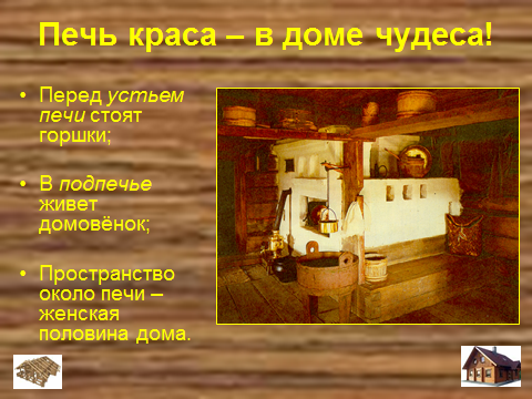 hello_html_68ed7db5.png