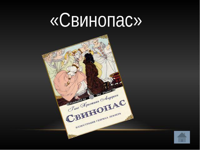 Портрет героя 40 «На ней была юбочка из тонкого батиста, на плече – голубой ш...