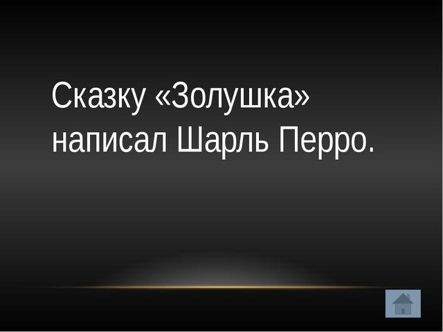 Интернет- ресурсы http://zanimatika.narod.ru/DetKniga7.htm http://bibnout.ru/...