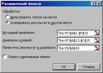 hello_html_m5c8b8895.png
