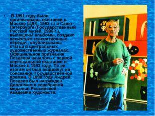В 1991 году были организованы выставки в Москве (ЦДХ, 1993 г.) и Санкт-Петер