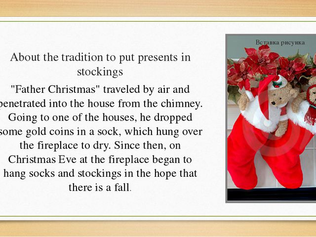 """About the tradition to put presents in stockings """"Father Christmas"""" traveled..."""