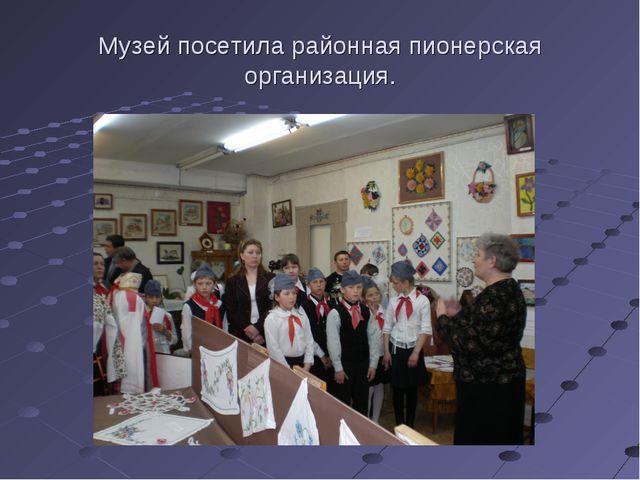 Музей посетила районная пионерская организация.