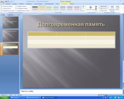 hello_html_3cde6efb.jpg