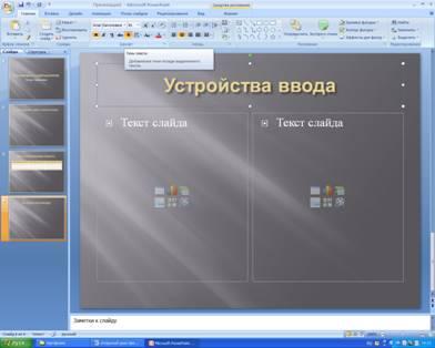 hello_html_56d72e99.jpg
