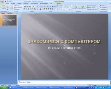 hello_html_769c5cc8.jpg