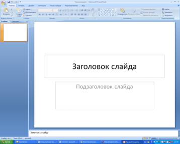 hello_html_m6628daa4.jpg