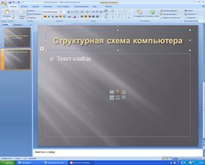 hello_html_m6a4fc81.jpg