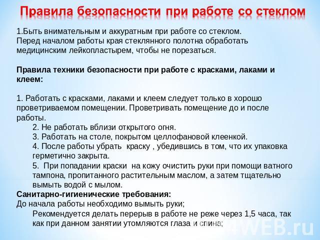 http://ppt4web.ru/images/111/10766/640/img20.jpg