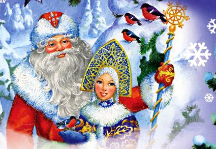 http://infomist.ck.ua/wp-content/uploads/2015/12/Moroz-i-Sneg.jpg