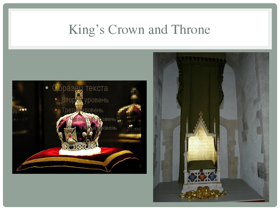 King's Crown and Throne