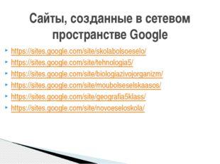 https://sites.google.com/site/skolabolsoeselo/ https://sites.google.com/site/