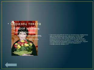 Ива́н Са́ввич Ники́тин (21.09 (3.10) 1824— 16 (28).10 1861) — русский поэт. Н
