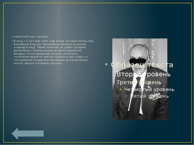 Константи́н (Кири́лл) Миха́йлович Си́монов (28 .11. 1915 – 28.08.1979) русски...